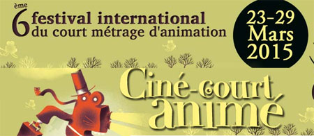 cine-court-festival